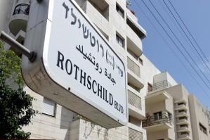 Tel-Aviv, Rothschild Boulevard