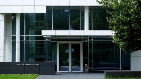 Museum Frieder Burda in Baden-Baden