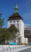 Der Turm bildet einen Ankerpunkt der neuen Firmenzentrale von Merck in Darmstadt.